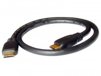 TP-C50H Coupling cable